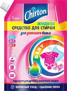 Чиртон гель для стирки детского белья «Baby», 1000 мл (мягкая упаковка) Chirton