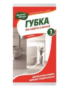 Губка для очистки ванной 1 шт Мелочи Жизни