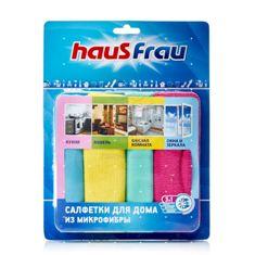 HausFrau набор салфеток из микрофибры (кухня, мебель, ванная, стекла)
