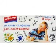 Влажные салфетки Авикомп для школьников 15 шт (Avikomp)