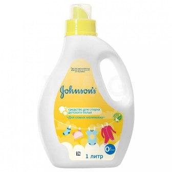 Гель для стирки Джонсонс бейби (Johnson's baby) для самых маленьких 0+ 1 л
