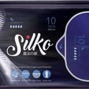 SILKO Прокладки женские гигиенические ночные, 10 шт (Силко)