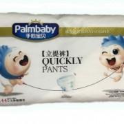 Подгузники трусики Palmbaby (в ассортименте). Новые улучшенные подгузники. Супер тонкие и мягкие, с пористом слоем внутри, хорошо впитывают. Удобные и комфортные