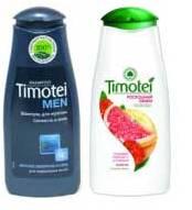 Тимотей набор мужской шампунь Прохлада и свежесть и женский шампунь Роскошный объем 250 мл