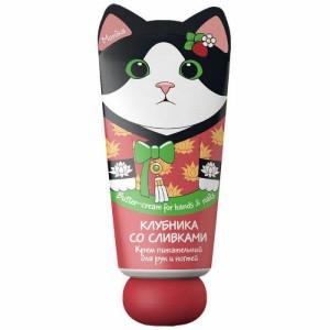 Кошки Shary крем для рук (Корея) 50 мл