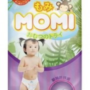 Подгузники Моми XL 12-20 кг 44 шт (Momi)