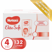 Подгузники Хаггис Элит Софт мегабоксы (Huggies Elite Soft) в ассортименте