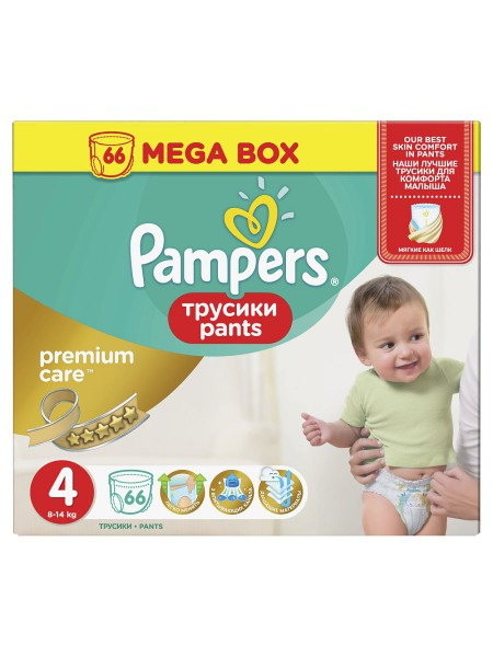 31283-1_Podguzniki-detskie-Pampers