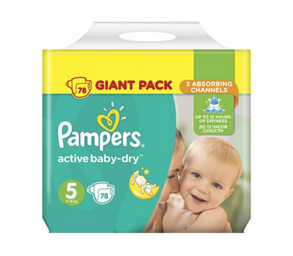 pampers-active-baby-dry-5-78