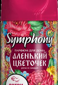 Симфония освежитель для воздуха ПАРФЮМ ДЛЯ ДОМА (Symphony) 250 мл (вариативная позиция)