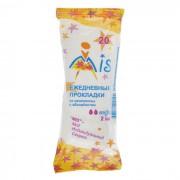 Ежедневные прокладки Mis (Мис) софт из целлюлозы с абсорбентом, 20 шт