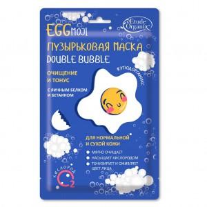 Пузырьковая маска с яичным белком Double bubble 25г (Etude Organix - EGGmoji )