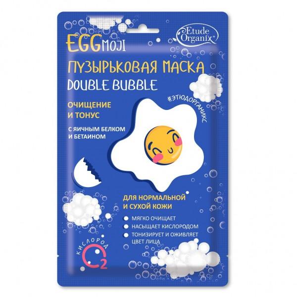 Пузырьковая маска с яичным белком Double bubble 25г (Etude Organix — EGGmoji )