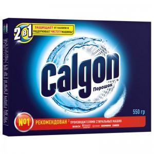 Калгон (Calgon) для смягчения воды в стиральных машинах 550 гр