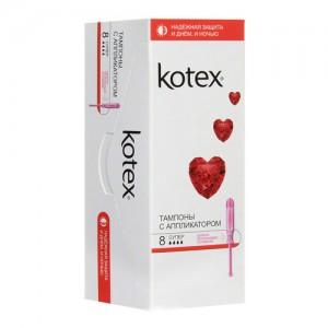 Котекс тампоны люкс с аппликатором 8 шт супер (Kotex)