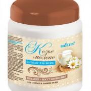 Бальзам Козье молоко для волос Белита (Belita) 450 мл