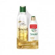 Набор Тимотей драгоценные масла: Шампунь 400 мл + бальзам 200 мл (Timotei)