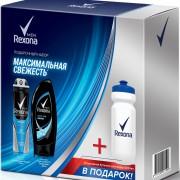 Rexona мужской подарочный набор Максимальная свежесть + спортивная бутылка 150+250мл.