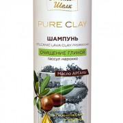 Шампунь Вулканик густой очищающий шампунь, обогащенный вулканической глиной Гассул и маслом арганы, специально разработан для эффективного очищения волос
