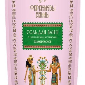 """Соль для ванн Фараоновы ванны с натуральными экстрактами """"Шампанское"""" Косметический эффект от приема ванны с волшебным ароматом ."""
