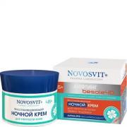 Восстанавливающий Новосвит Восстанавливающий Новосвит описание: Высокоактивный крем легко впитывается кожей, снимает усталость. Разглаживается кожа.
