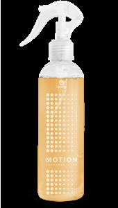 Grass средство ароматизирующее жидкое. Эксклюзивный ароматизатор с уникальным запахом премиального парфюма. Эффективно устраняет неприятные запахи.