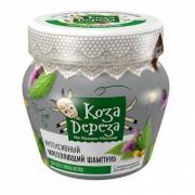 Коза Дереза Густой шампунь на основе козьего молока с репейным маслом, крапивой и кератином глубоко питает и укрепляет волосы.