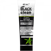 косметические средства для очищения кожи лица на основе активированного угля становятся все более популярными, каждый раз доказывая свою высокую эффективность. Белорусский бренд Витекс предлагает вам воспользоваться маской-пленкой Black Clean