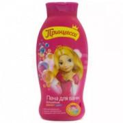 Пена Принцесса Мягкая формула – без парабенов и SLS Без искусственных красителей и аллергенов 100% натуральные экстракты Специально для кожи детей
