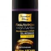 Двухфазный Спрей Интенсивное питание. Предотвращает спутывание волос. Эффективность Сверхлегкая двухфазная текстура спрея интенсивно восстанавливает