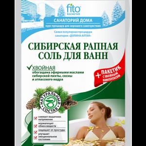 Соль Сибирская это настоящая санаторная процедура в Вашей ванне.Целебная Сибирская соль рапа, обогащенная эфирными маслами сибирской пихты.