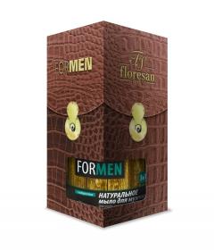 Флоресан набор подарочный для мужчин (Floresan For Men)