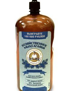 Мыло хозяйственное Хозяйственное мыло Агафьи создано по старинному рецепту сибирской травницы и является эффективным универсальным средством.