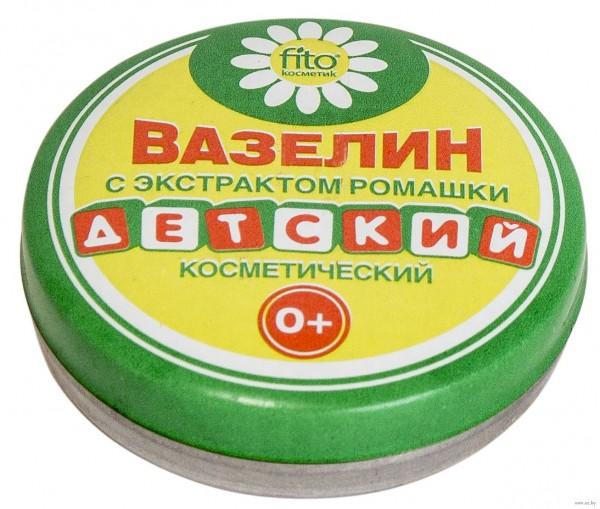 Вазелин детский с экстрактом ромашки 10г