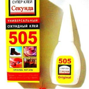Супер клей 505 (секунда) 20гр