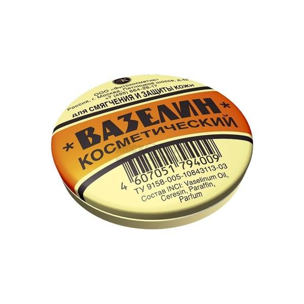 Классический Вазелин для смягчения и защиты кожи 10г