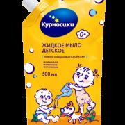Курносики жидкое мыло детское 500 мл