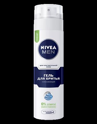 Нивея гель для бритья для чувствительной кожи (NIVEA) 200мл