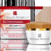 Программа Био крем для лица Черный жемчуг 46+ (BiO) 50мл