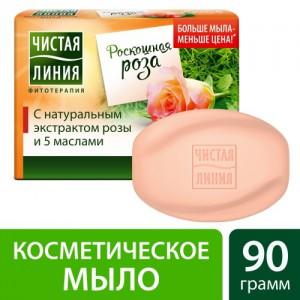 Косметическое мыло Чистая линия 90гр