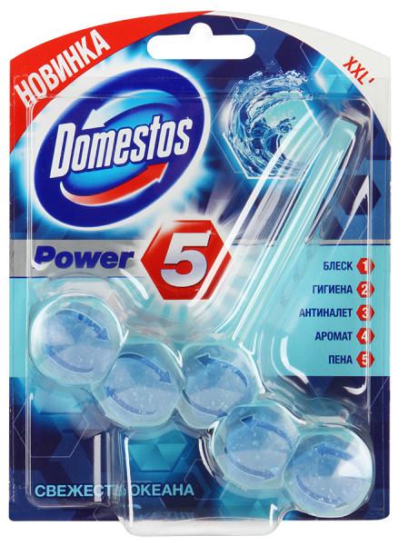 Доместос блок для унитаза (Domestos Power 5) 55 гр