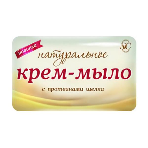 Натуральное мыло кремовое с протеинами шелка  90 г