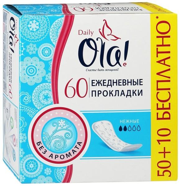Ола ежедневки 60 шт (Ola! Daily)