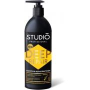 Студио Керапластика шампунь восстанавливающий (Studio) 500 мл