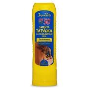 Защита татуажа солнцезащитный крем Флоресан 125 мл