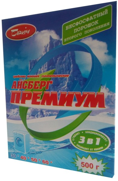 Айсберг премиум СМС 500 гр (Белоруссия)