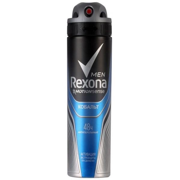 Rexona спрей для мужчин 150 мл (Рексона)