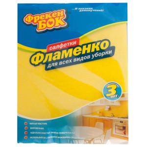 Фрекен Бок салфетки кухонные фламенко 3 шт