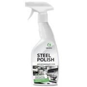 Steel Polish очиститель для нержавеющей стали 600 мл (Grass, Стил Полиш)