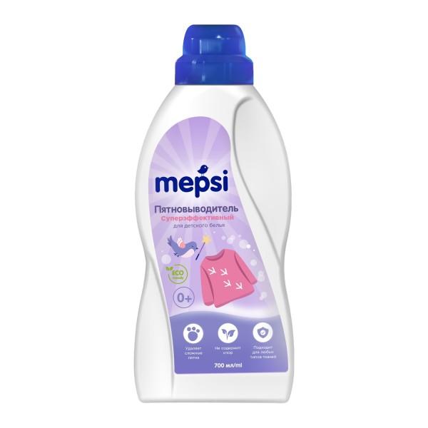Пятновыводитель MEPSI суперэффективный для детской одежды 700 мл (Мепси)